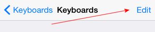 iOS-Adaptxt-12