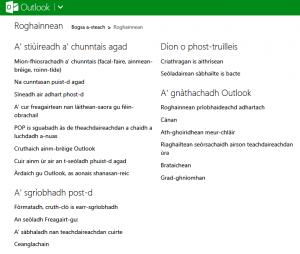 Outlookcom09