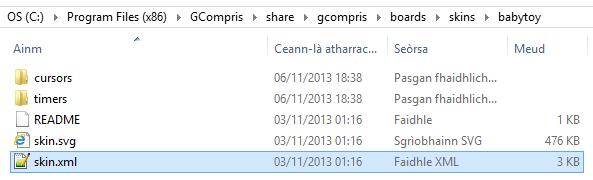 GCompris11