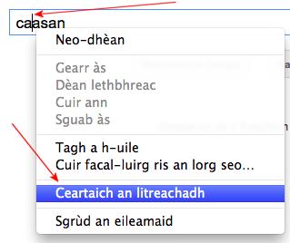 dearbhair-beag07