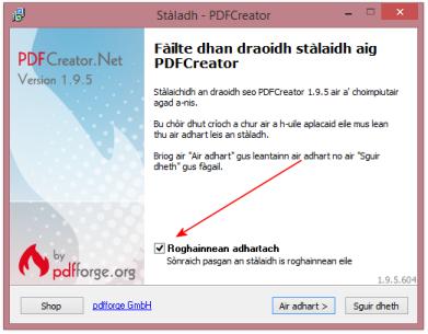PDFCreator03