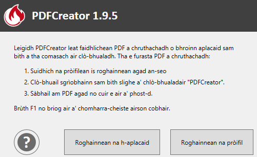 PDFCreator09